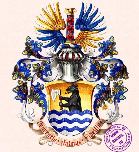 герб топор