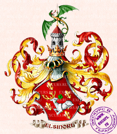 герб компании