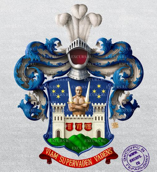 девиз для герба семьи